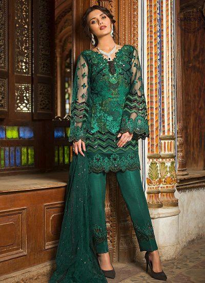 ZAINAB CHOTTANI - Emerald sparkle
