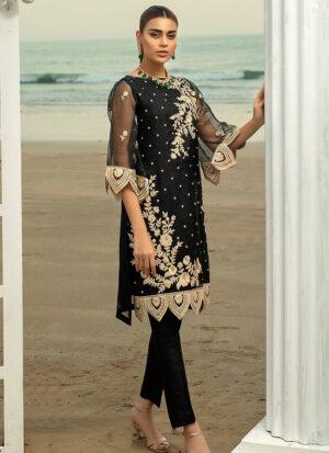 AZURE - Luxury Formals Collection