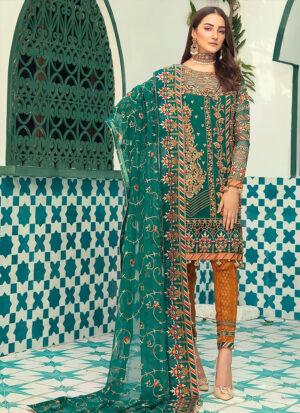 EMAAN ADEEL -  Luxury Chiffon Collection